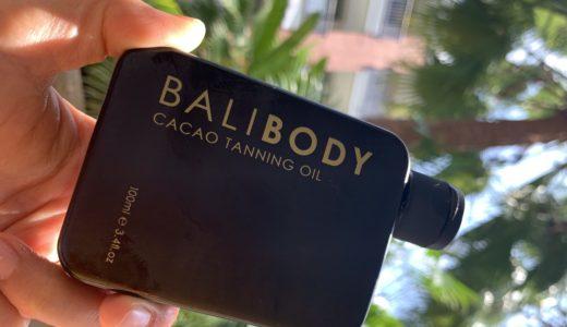 【バリ島】大人気のサンオイルBALI BODYが買えるお店
