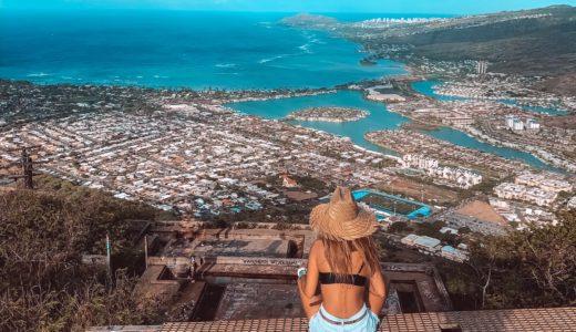 【ハワイ】ココヘッドトレイルに登ったよ!