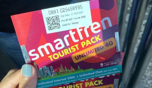 【バリ島】SIMフリーのスマホで使える激安最強SIMカード情報!