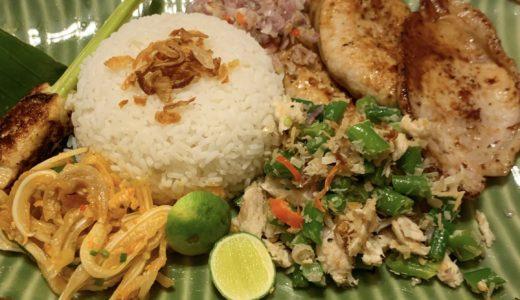 【インドネシア料理】サンバルマタとラワールのレシピ